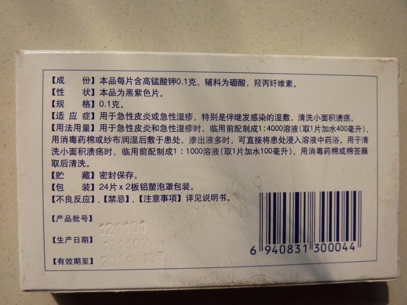 P1240483_800x600.JPG