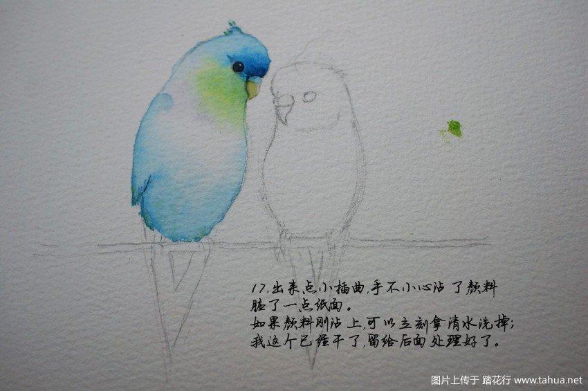 DSC00620_副本.jpg