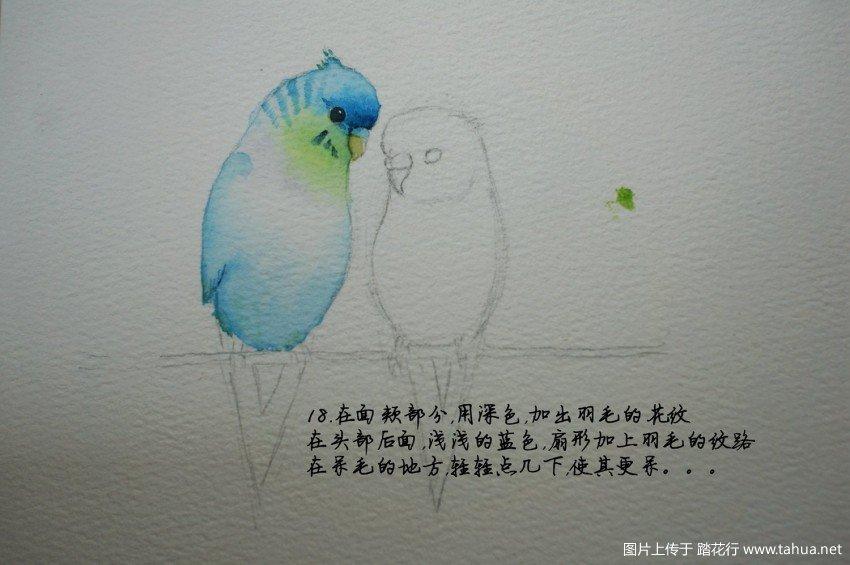 DSC00624_副本.jpg